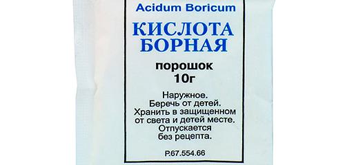 Χρήση βορικού οξέος κατά των κατσαρίδων